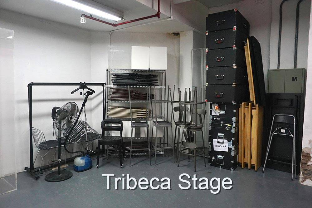 Tribeca Stage - lots of equipment