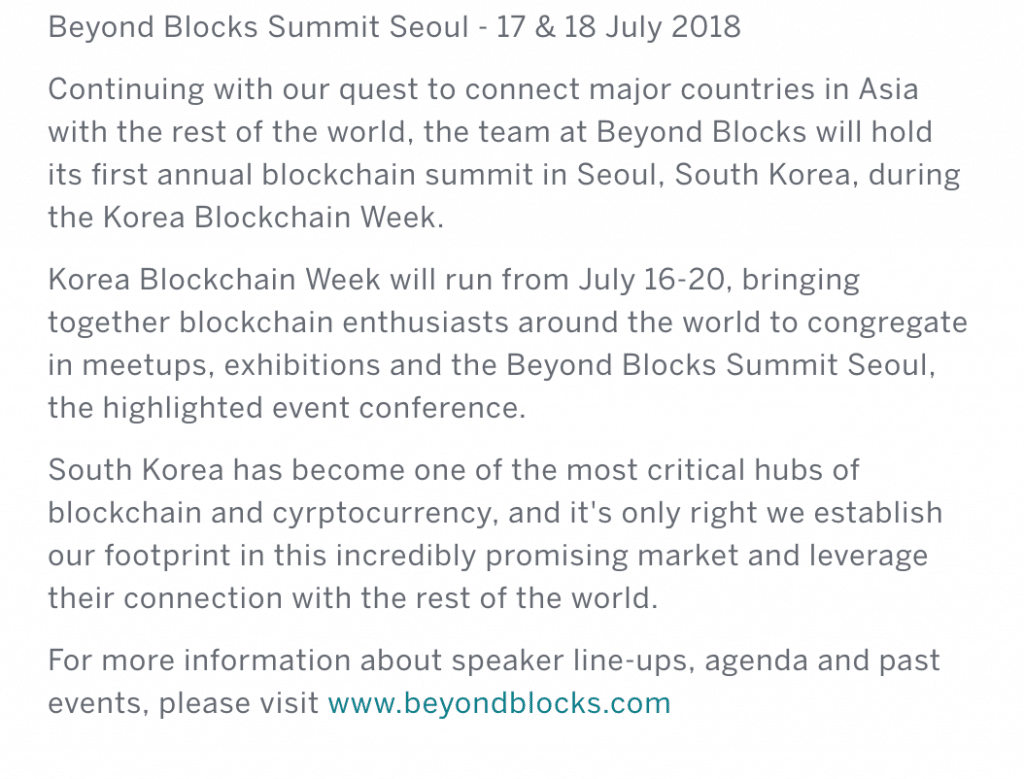 American Movie Company WebCasts Seoul, Korea Blockchain Week 1