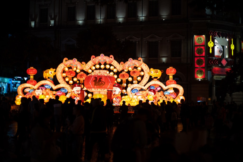 Year of the Pig Celebration WebCast Live from New York to China! 2
